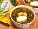 Рецепта Агнешка супа (с останало печено месо) със замразен спанак за Великден или Гергьовден (без застройка)
